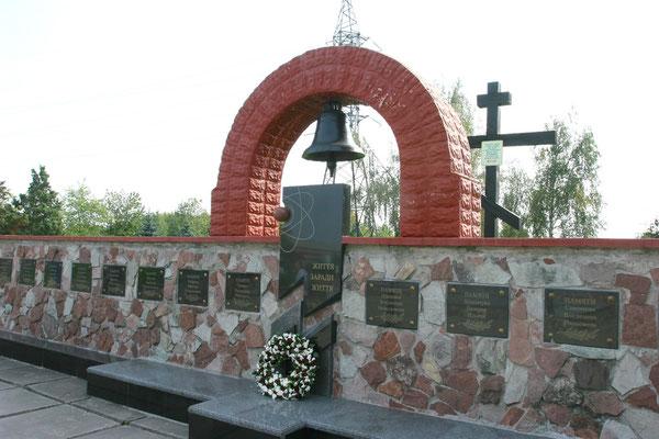 Ehrenmal zum Gedenken an die durch Strahlen getöteten Ingenieure, die noch versucht hatten, die Katastrophe abzuwenden