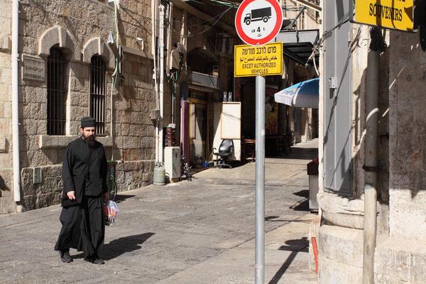 Jerusalem, Schmelztiegel der Weltreligionen und Kulturen wird von Israel als Ganzes beansprucht als Hauptstadt des Staates