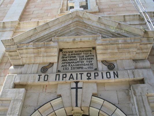 Griechisch-Orthodoxe Kirche mit den Gewölben des Gefängnisses Jesu