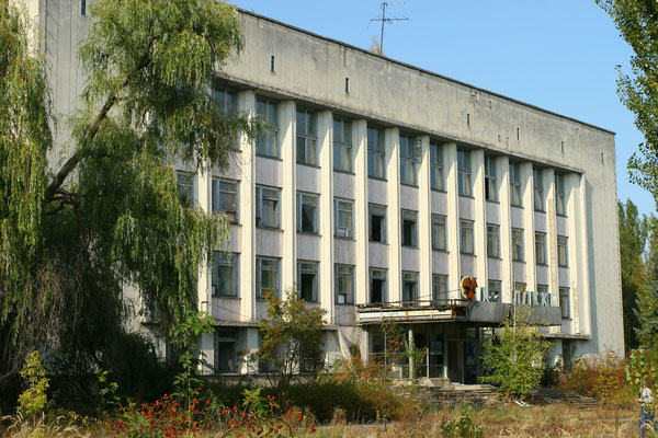 "Kulturzentrum ""Energetik"""