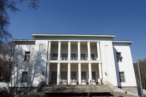 Palastmuseum von Saadabad, der 410 ha großen Sommerresidenz des letzten Shahs Muhamed Reza Pahlevi.
