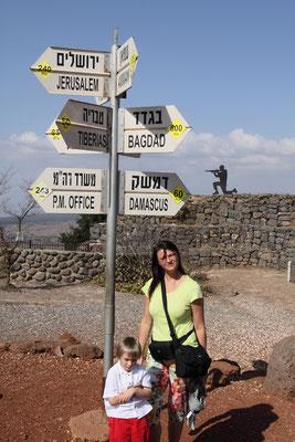 Auf einer Anhöhe auf dem Golan veranschaulicht ein Freilichtmuseum die damalige Konfliktsituation