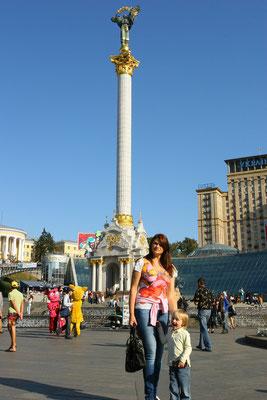 Die Siegessäule als Monument für die Befreiung aus dem russischen Joch.