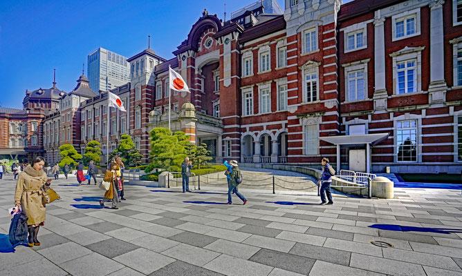 Hauptbahnhof von Tokyo