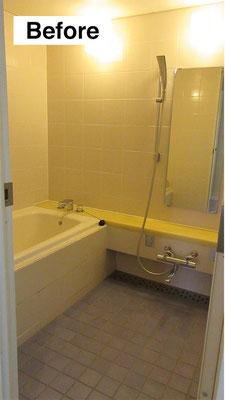 浴室リフォーム・施工前