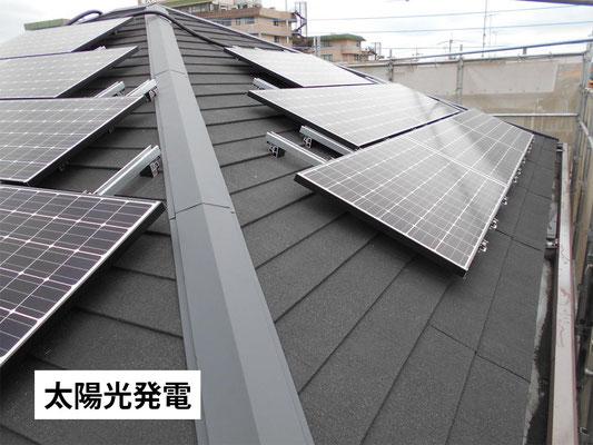 屋根のリフォーム・太陽光発電に