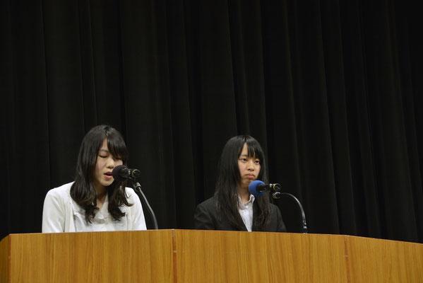 サミット宣言(奈良女子大学学生)