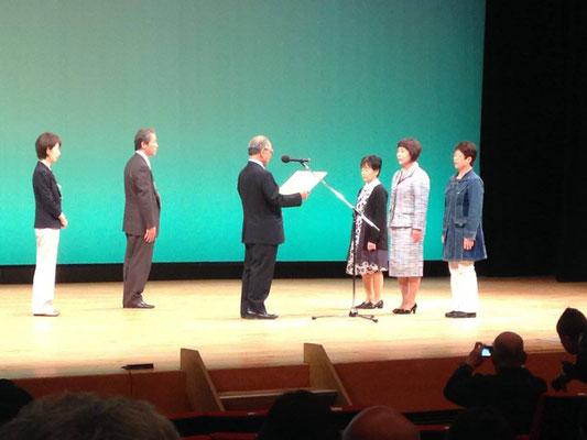 感謝状贈呈 小牧市女性の会(奈良県に奉納の輪が広がる契機となりました。)