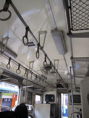 Zug zum Mahachai Train Market