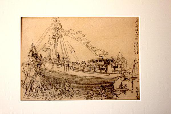 須田国太郎 「第三明悦丸進水」スケッチ 1948年