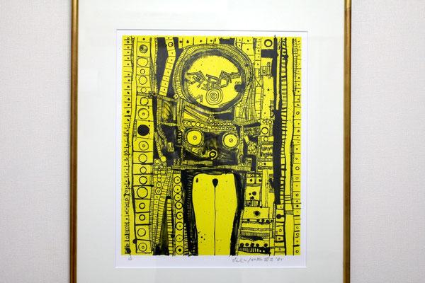 猪熊弦一郎 「カチナドール」リトグラフ 1980年
