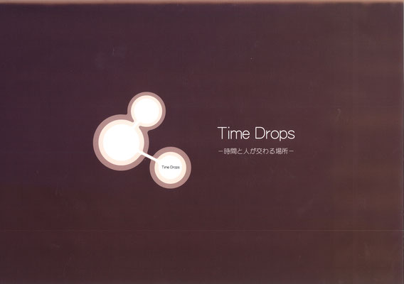 「Time Drops」ロゴ