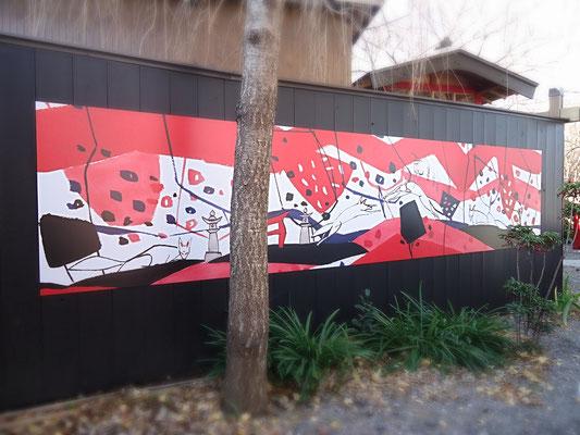 三孤稲荷壁画