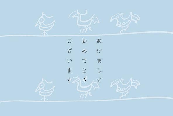 酉年-甲骨文字