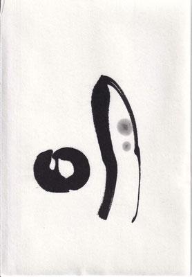 mei 明