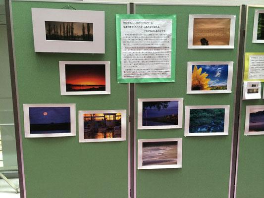 写真家・杉山和生さんの石巻の風景写真展