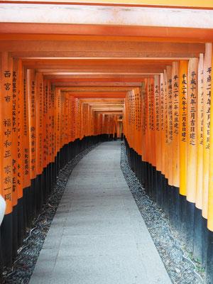 Japan, Kyoto, Fushimi-Ku