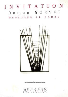 """2012 - """"Dépasser le cadre"""" galerie Amtares, Paris - Roman Gorski"""