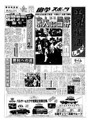 1987.6.16