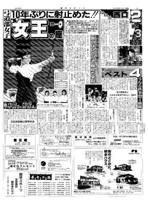 1997.6.16