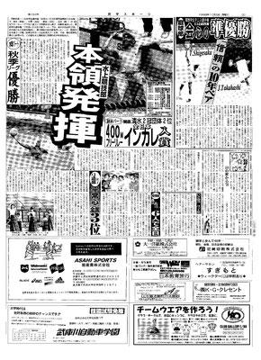 1998.10.5
