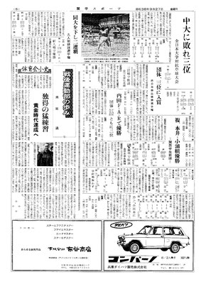 1963.9.27