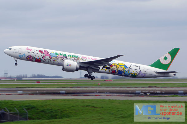11.04.2015 B-16703 EVA AIR / Hello Kitty B777-35EER