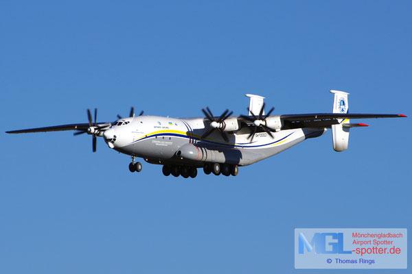 31.12.2016 UR-09307 Antonov Airlines An-22A Antei