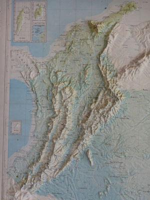 So bergig ist Kolumbien? Hast du das gewusst? Wir auch nicht....