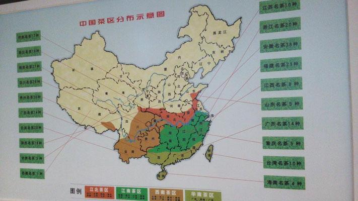 【中国茶区分布示意図】 名茶って300種くらいある。 知らなかった。