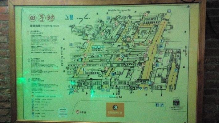 〈メモ〉田子坊の地図
