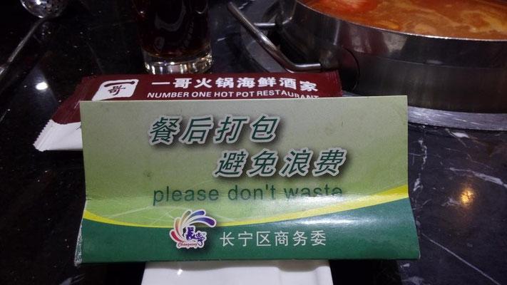 【餐后打包 避免浪费】 残したらもったいないから持って帰ること。
