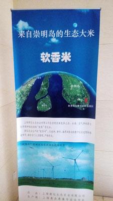 10年前、上海。他に客がいない飯屋で食ってた。中国人のおばさんが入ってきて、おれの前に座り、いきなりクイズ出してきた。「中国で3番目に大きい島わかるか?」わからなかった。答え【崇明島】中国が主張する台湾島、海南島に次ぐ3番目に大きい島