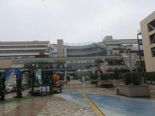 永山公民館