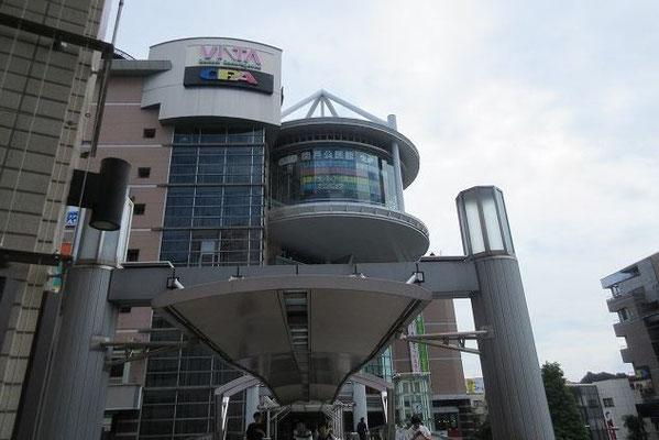 多摩市 関戸公民館(7階・8階)  京王線/聖蹟桜ヶ丘駅前