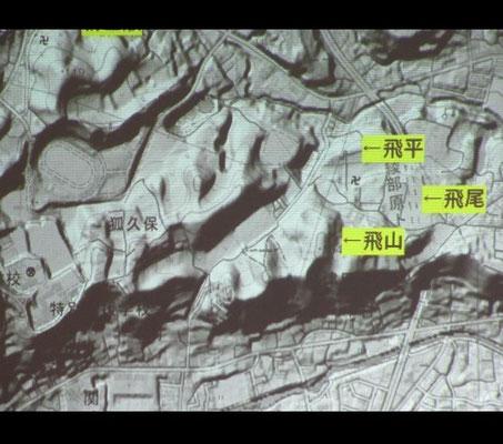 町田市小野路綾部原トンネル付近の地名