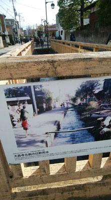 日野用水  多摩川と浅川に挟まれた低地に張巡らされた用水の総延長は日野市全域で170㎞にも及び、多摩の米蔵と呼ばれた穀倉地帯を支え、実収三千石ともいわれた石高を日野郷にもたらしていました。
