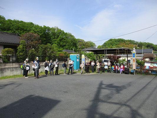 戸吹バス停(15:00解散)   ご参加の皆様、お疲れ様でした。