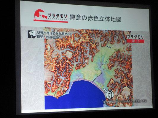ブラタモリで使用された鎌倉の赤色立体地図