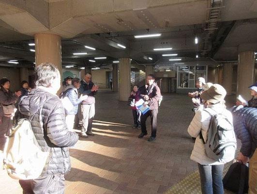 多摩境駅近く  14:20 解散