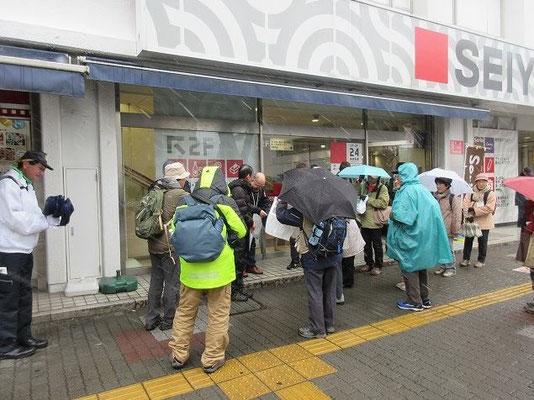 新所沢駅西友の前で解散  皆さん、雪の中、お疲れ様でした