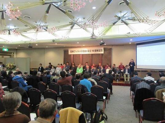 トークセッション  「フットパスによる地域交流」  北海道から沖縄までの会員の方々が参加してのトーク