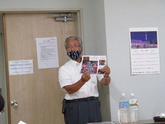 八王子市石川市民センターにて昼食休憩と、センター館長によるご講義   2階の多目的室で昼食後、地元の歴史講義を拝聴致しました。   飲み物と紙コップを用意してのお迎え、心から感謝申し上げます。