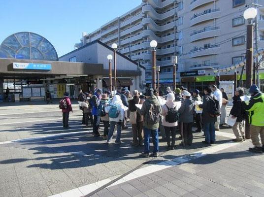 小田急多摩線「唐木田駅」改札口前9:30 集合。