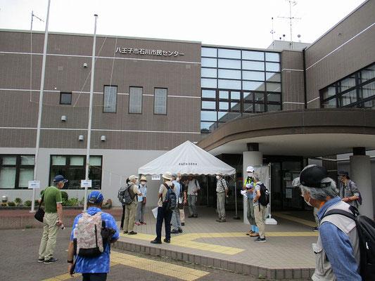 八王子市石川市民センター入口で、午後のコースの説明