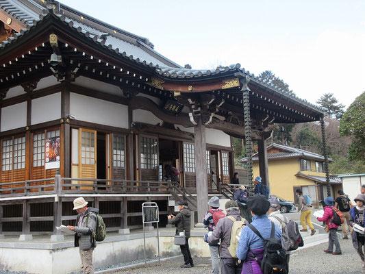 医王山薬王院 長楽寺 薬師如来坐像は、鎌倉時代の像で、室町時代にこの地域の領主川口氏より寄進された像という伝えが残る。