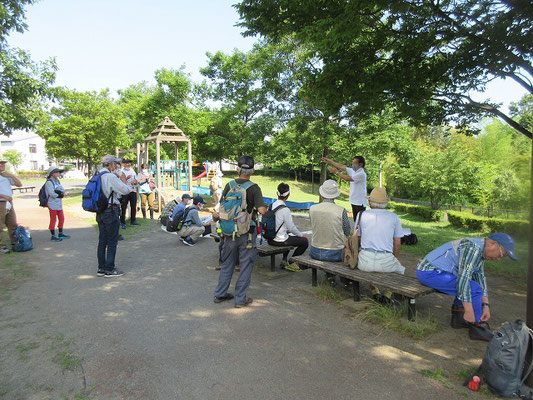 海道ひだまり公園で15:10に解散  皆様マスクをしての探索、お疲れ様でした。  次回もよろしくお願いいたします。