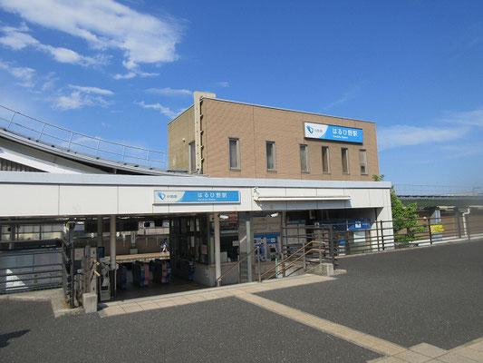 小田急多摩線「はるひ野駅」  小田急70番目の駅として2004年に開業。