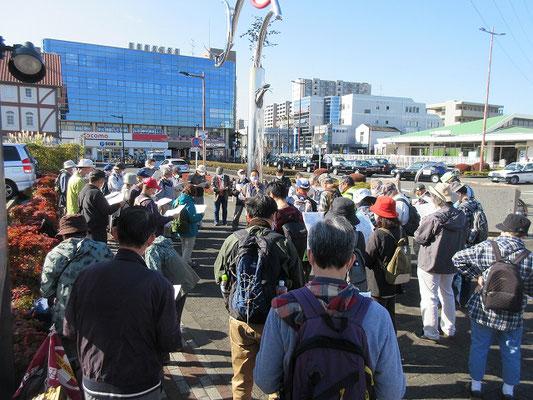 「古淵駅」駅前/古淵区画整理記念碑の前(10:00集合)