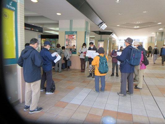 若葉台駅で集合。